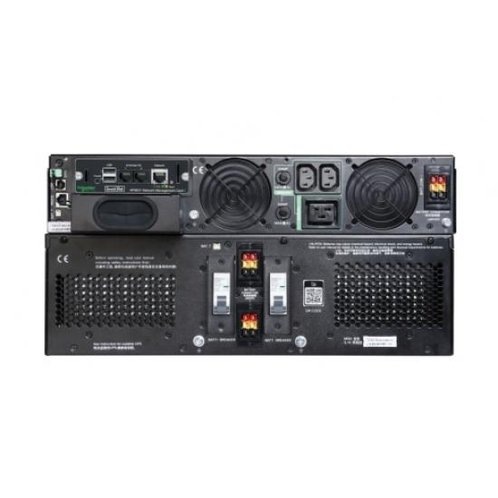 APC Smart-UPS RT 5kVA 230V SRTG5KXLI