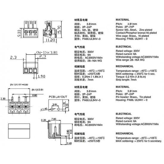 Pluggable Screw Terminal Block M/F 3.81mm Type