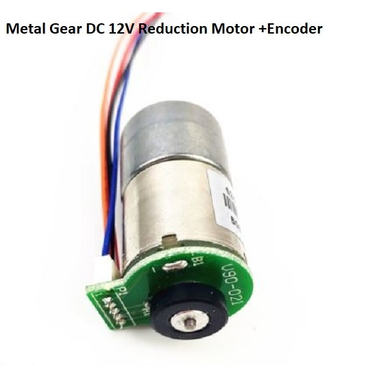 Metal Gear DC 12V Reduction Motor with Encoder and Gearbox from 32 to 64 RPM RC Car Robot 625500/C