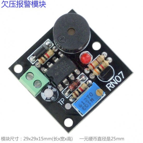 Battery Undervoltage Alarm Module for Low Voltage Alarm Protection 20-36V range