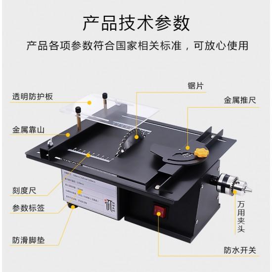 DIY Mini Acrylic,Wood And PCB Cutting Micro Table Saw 1600-3300 rpm.