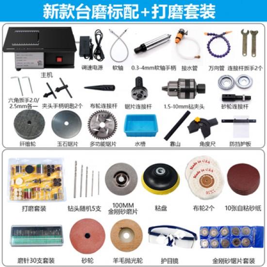 DIY Mini Acrylic,Wood And PCB Cutting Micro Table Saw 1600-3300 rpm advanced kit 1