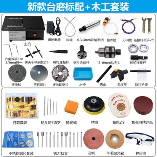 DIY Mini Acrylic,Wood And PCB Cutting Micro Table Saw 1600-3300 rpm advanced kit 2