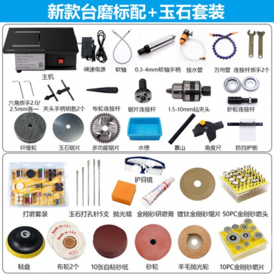 DIY Mini Acrylic,Wood And PCB Cutting Micro Table Saw 1600-3300 rpm advanced kit 3
