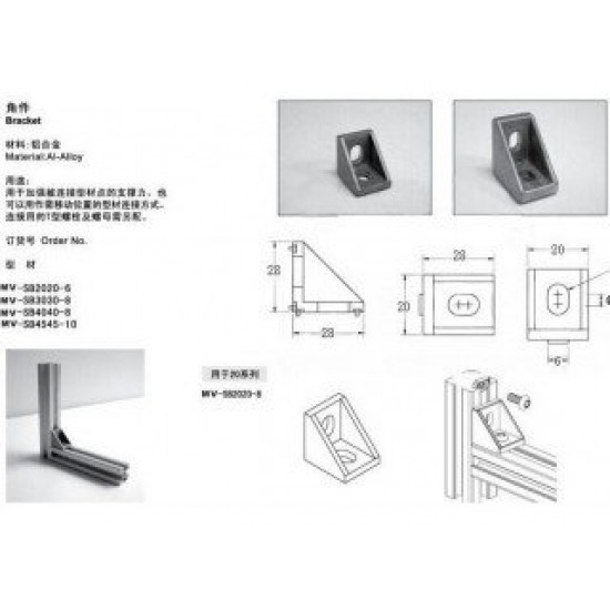 2020 Aluminum Profile Side  Angle Corner Connector Joint Bracket