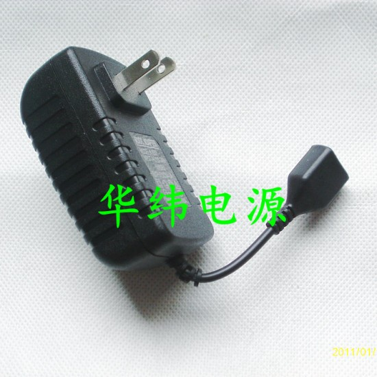 POWER ADAPTER 5V/2A WITH USB Female CABLE