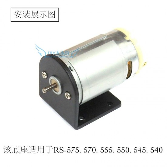 L type Holder Mounting Plate for R550 DC  Motor L-shaped