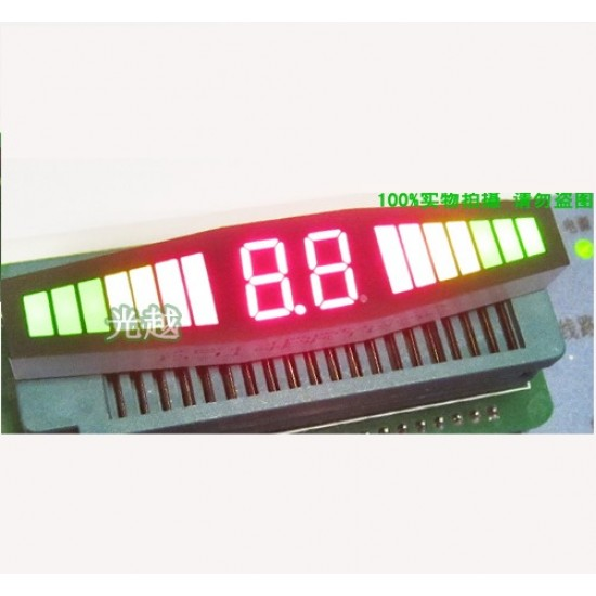 LED ARRAY BAR with two digit 7 inchsegment 0.36