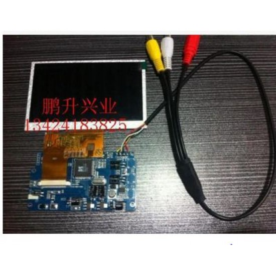 4.3 inch TFT LCD Dual Analog Video AutoSelect 5Vdc
